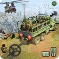 越野陆军运输车