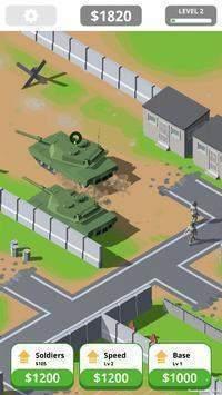 军队训练营截图