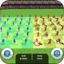 足球戰斗模擬器