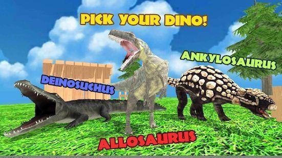 恐龙竞技场截图