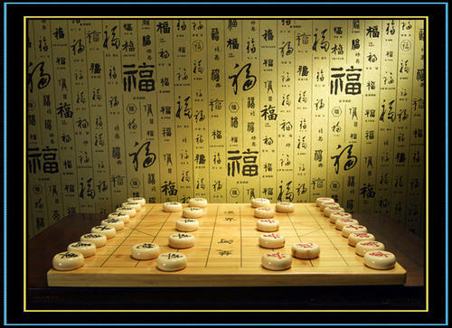 象棋游戲合集