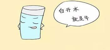 喝水助手APP