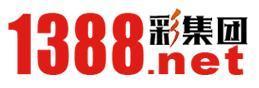 1388彩票集团