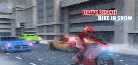 城市救援3D驾驶