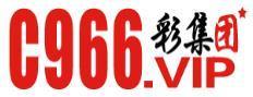 c966彩票