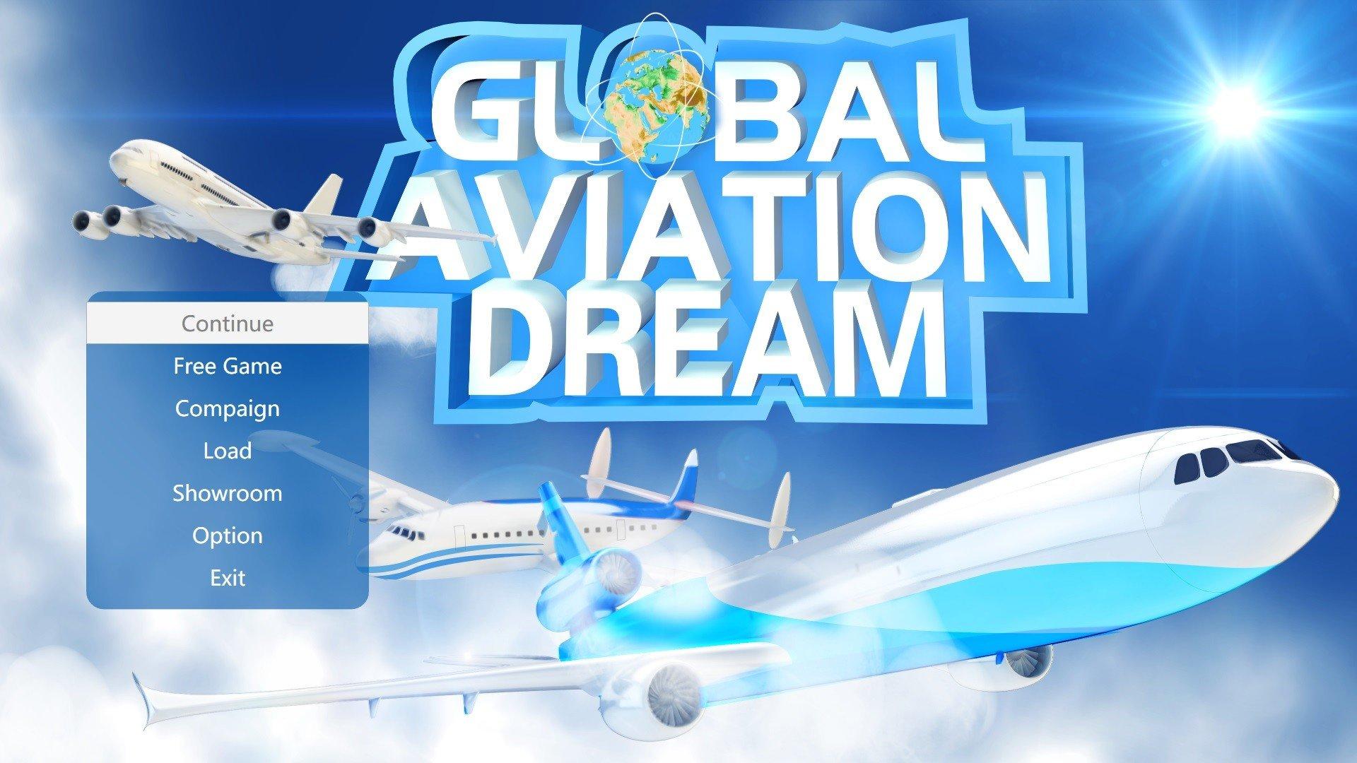 全球航空夢想中文版