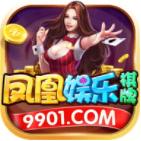 凤凰娱乐棋牌app