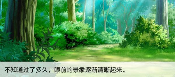 橙光七个小矮人2破解版游戏截图