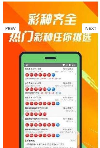 天天彩票app截圖