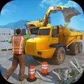 起重挖土机