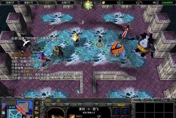 海賊王頂端世界