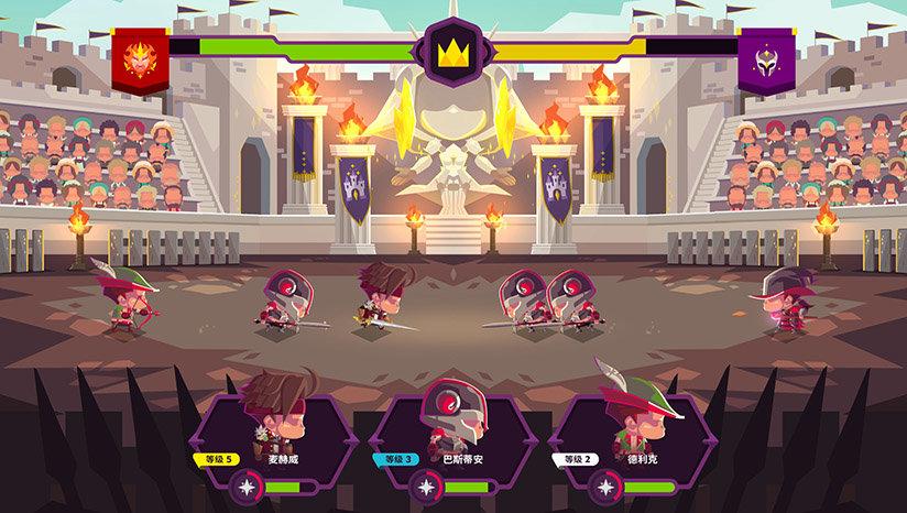 国王联赛2中文版