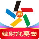 917彩票手机版