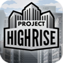 Project Highrise汉化版