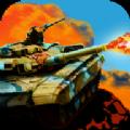 坦克部落火的世界3D