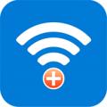 WiFi信号增强助手