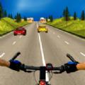自行车骑手交通竞赛
