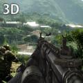 枪炮相机3D