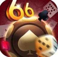 66娱乐棋牌游戏