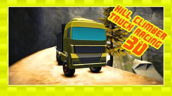 爬山卡車比賽3D