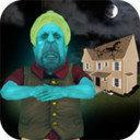 可怕的邻居幽灵鬼屋