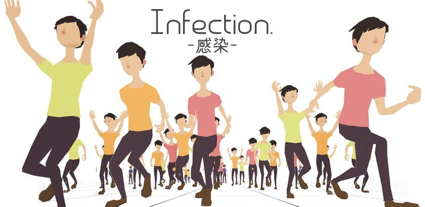 感染infection