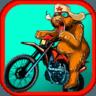 俄罗斯熊自行车赛
