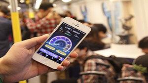 手機測網速軟件