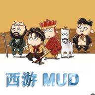神魔传说mud