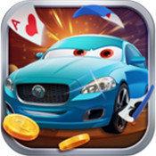 捷豹棋牌app4.2.0