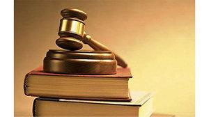法律咨询软件