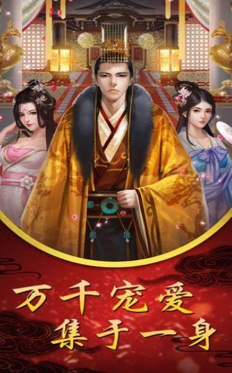 純元皇后傳