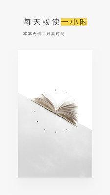 蜗牛读书水墨破解版