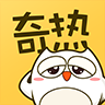 奇熱漫畫app