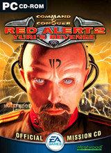 紅色警戒2