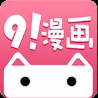 91漫画app