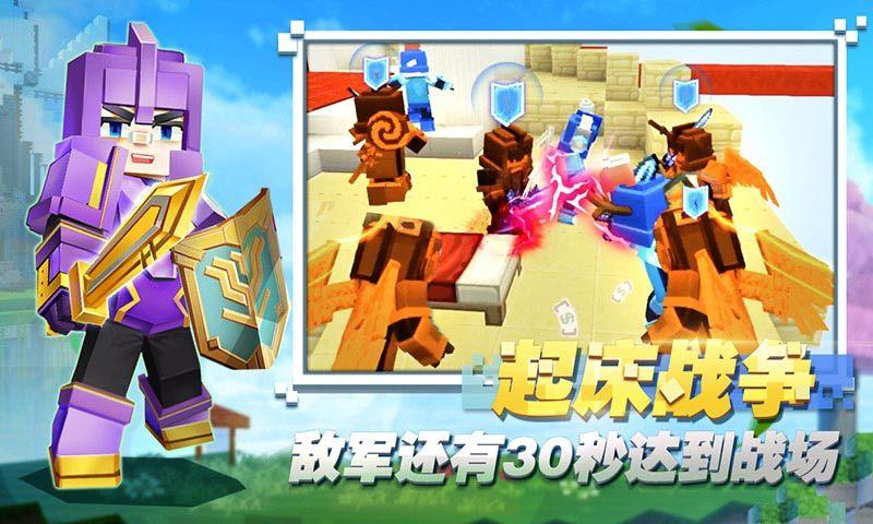 方块堡垒中文版