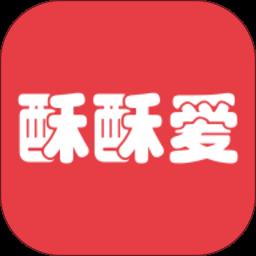 酥酥爱app