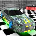 改装跑车模拟器