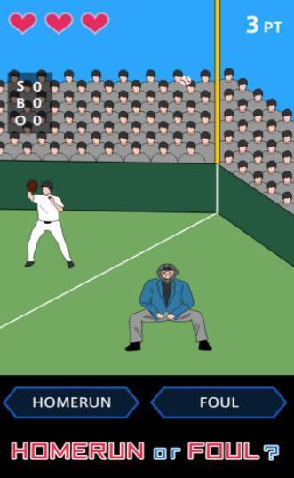 棒球的裁判游戏