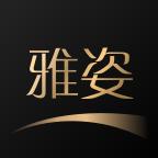 雅姿网app