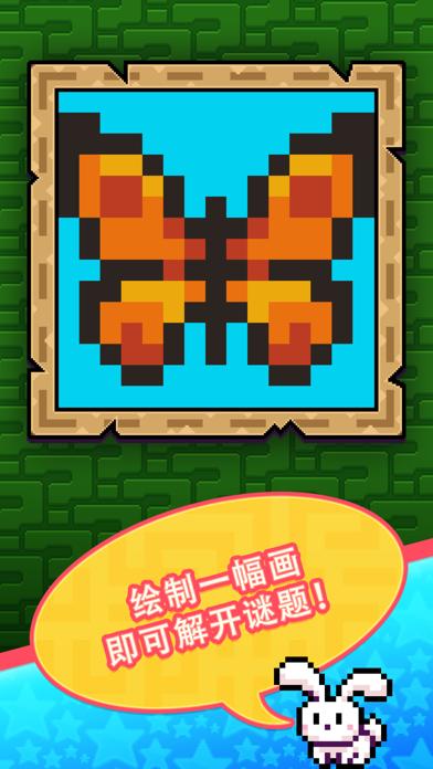 像素路径Pixel Path