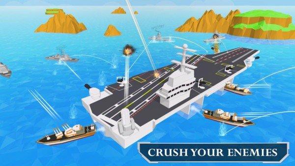 海軍艦艇戰役