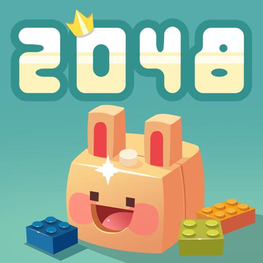 2048兔子村