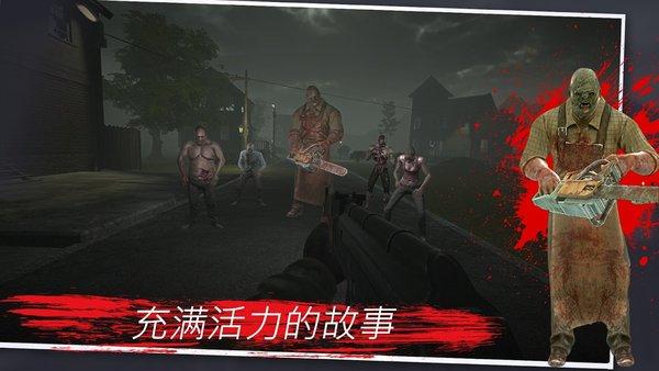 突变计划僵尸启示录破解版游戏截图