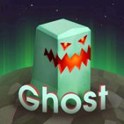 GhostHerd