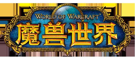 魔兽世界怀旧服姓名板插件