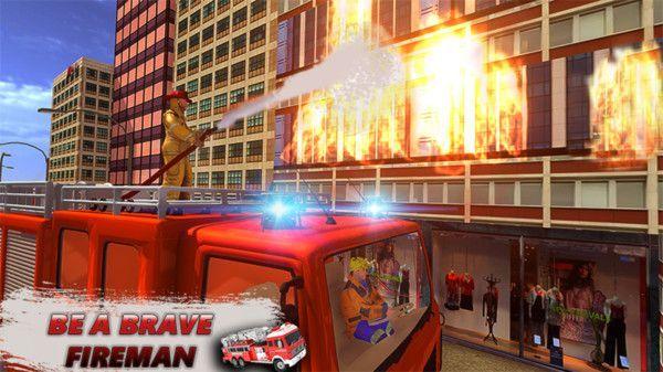 消防烈火英雄