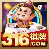 316棋牌游戏