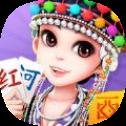 西元紅河棋牌游戲